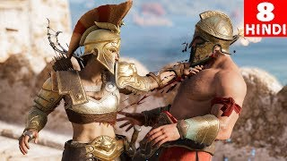 Assassin's Creed Odyssey Walkthrough Gameplay - HINDI - Part 8 - Land of the Lawless