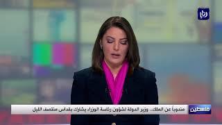 وزير الدولة لشؤون رئاسة الوزراء يشارك بقداس منتصف الليل (25-12-2019)