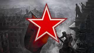 Русская военная песня - \