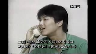 임종석 간첩증거 비디오 2분  [문재인정부 비서실장]