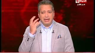 بالفيديو.. تامر أمين يهاجم الميرازي بسبب السعودية