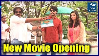 Latest Telugu New Movie Opening by Director V. V. Vinayak  Production No.2 Banner  New Waves