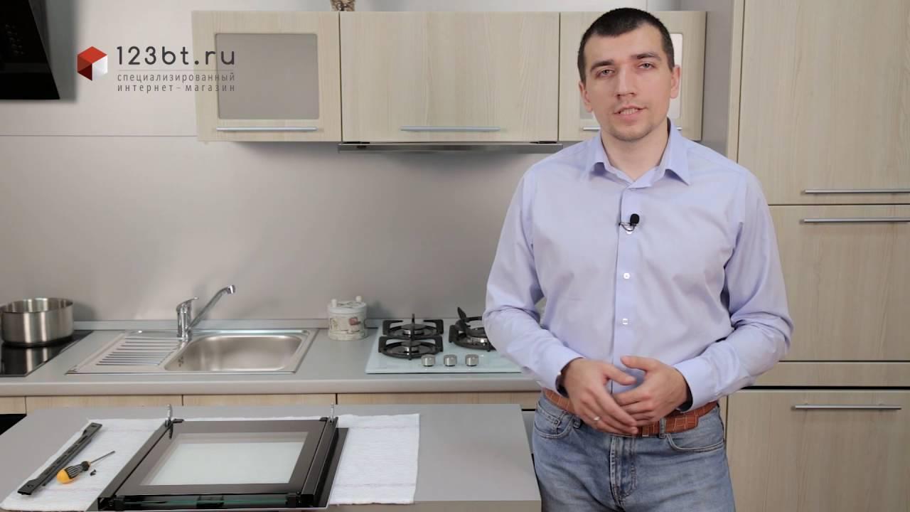 Установка и подключение духового шкафа HotPoint Ariston - YouTube