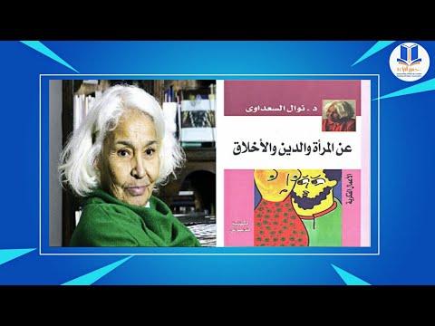 تحميل الخطب المنبرية المكتوبة للشيخ محمد حسان pdf