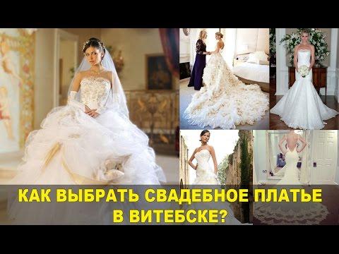 """""""Из чего состоит стиль свадьбы"""", - отрывок с """"Декор 2015"""""""