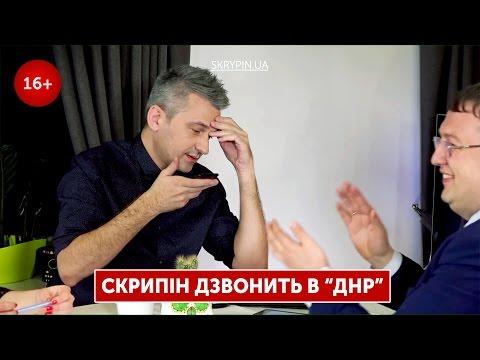 Сайт знакомств украина донецк для секса