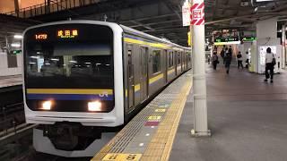 209系2100番台マリC424編成+マリC418編成千葉発車