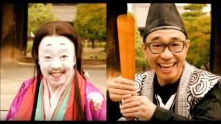 元ネタはこちら レキシ - SHIKIBU feat. 阿波の踊り子(チャットモンチー...