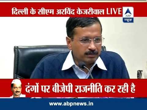 Delhi Chief Minister Arvind Kejriwal's month end press conference