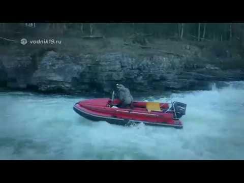 ФРЕГАТ 480 + YAMAHA 90 с водометной насадкой │ тоннельная лодка для мелководья от стихия воды абакан