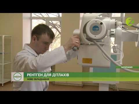 Телеканал Z: Новини Z - В амбулаторії Шевченківського району з'явилося нове рентгенівське обладнання - 25.02.2020