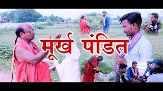 murkh-pandit-ii-thugzaade-ii-thugs-of-india