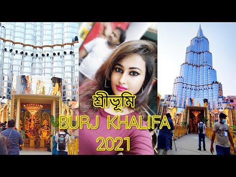 শ্রীভূমি BURJ KHALIFA..2021. // Sreebhumi durga puja…. Kolkata..
