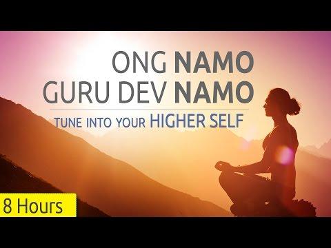 Ong Namo Guru Dev Namo | 8 Hours
