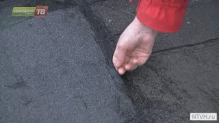 видео Ремонт кровель вновь проверил дождь