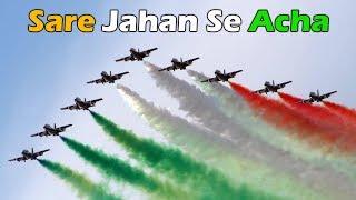 Sare Jahan Se Accha | Sare Jahan Se Acha Song in Child Voice | Sare Jahan Se Achha Hindustan Hamara