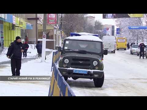 DumskayaTV: Старий новий рік в реанімації.