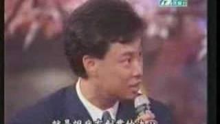 《龙兄虎弟》片段——江惠、费玉清、张菲