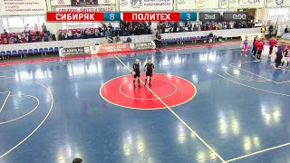 Смотреть видео Суперлига. 14 тур. «Сибиряк» (Новосибирск) - «Политех» (Санкт-Петербург) онлайн