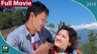 Bhaggya | New Nepali Movie 2018 | Ft. Sujit Gurung, Jharan & Barsa Gurung