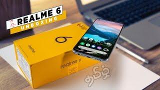 (தமிழ்) Realme 6 Unboxing - 90Hz, Helio G90T & 64MP - செம்ம Deal!
