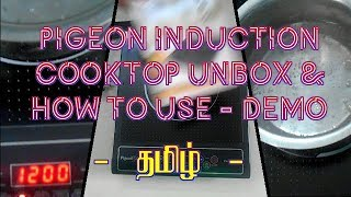 Pigeon Favourite 1800 W Induction Cooktop - Unbox & Demo | Tech Cookies