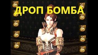 sert4game.ru - Финальный тест открытия реликвий. Успей поднять аденки