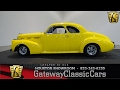1940 Cadillac LaSalle Gateway Classic Cars #624 Houston Showroom