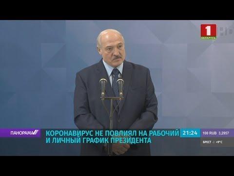 Лукашенко: когда закончится этот психоз, я вам много чего расскажу. Панорама
