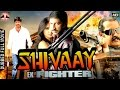 Shivaay Ek Fighter L 2016 L South Indian Movie Dubbed ...