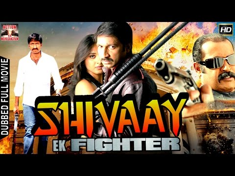 Shivaay Ek Fighter l 2016 l South Indian...