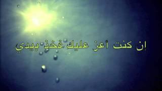 Risala min taht almaa - Abd Al-Halim Hafiz (رسالة من تحت الماء)