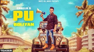 Pu Boliyan (Teaser) Challa | White Hill Music | Releasing on 27th September