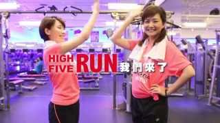 HIGH FIVE RUN 路跑-哈遠儀 林慧蓉 Thumbnail