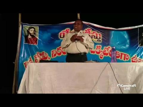 william paul Macherla's broadcast