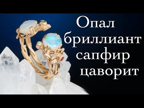 Опал благородный огненный в золотом кольце
