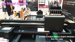 [아파치]UV프린터 샤오미보조배터리 UV출력-미르테크/…