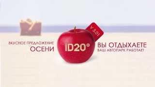 ID20. Интервью с Михаилом Комаровым на Радио