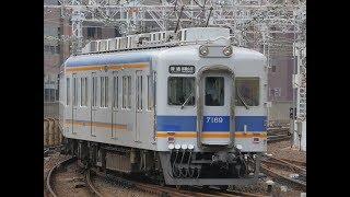 【高野線&南海線(空港線)の列車】南海なんば駅にて