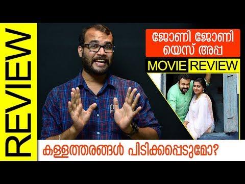 Johny Johny Yes Appa Malayalam Movie Review by Sudhish Payyanur   Monsoon Media