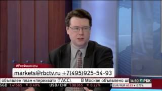 Зачем ЦБ сделал отрицательный керри трейд для резидентов РФ