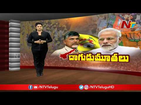 Will TDP And BJP Form Alliance? || Story Board || NTV