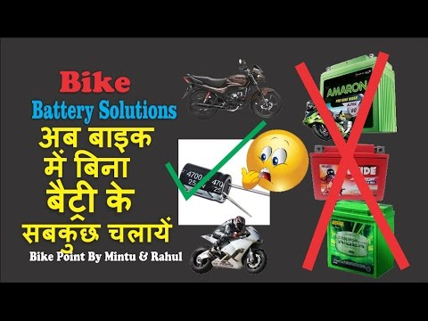 Bike Battery Problems Solve With Desi Jugad Install On Capacitor Proof In Hero Passion Pro 2017hindi