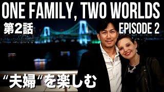 English below. みなさん、こんばんは! 川上家のライフ・ストーリーの...
