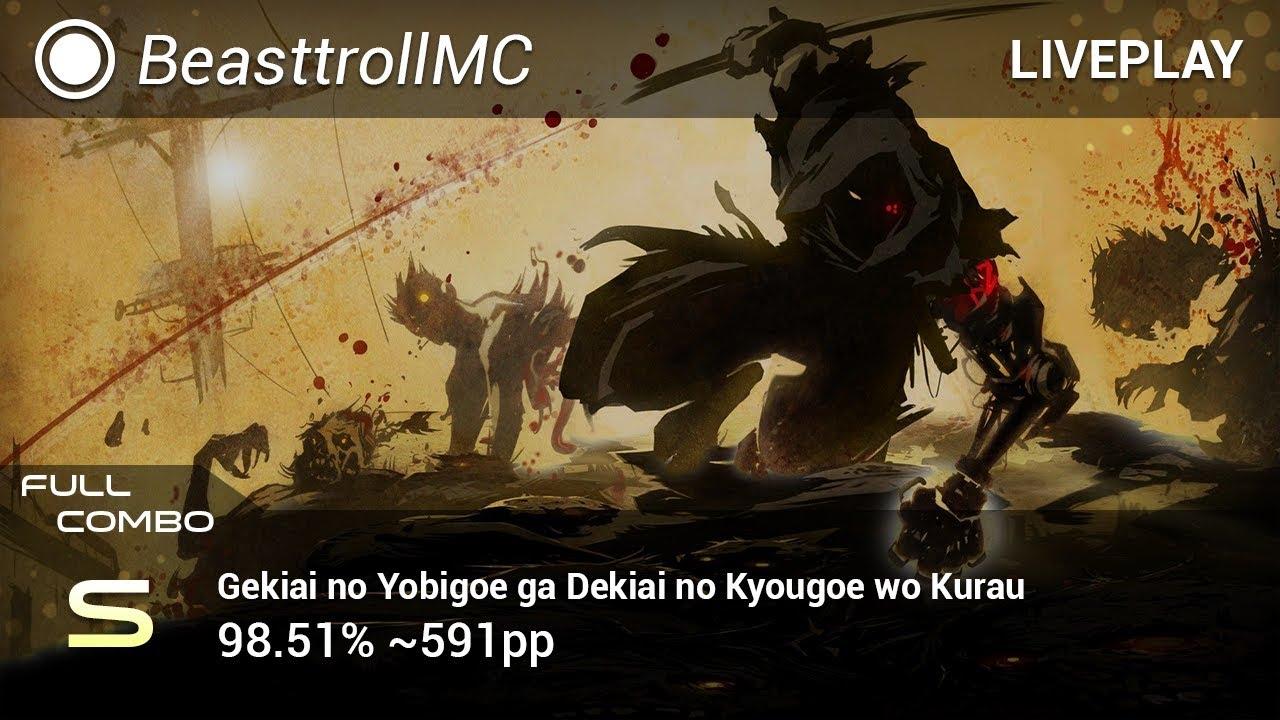 BeasttrollMC | ICDD - Gekiai no Yobigoe ga Dekiai