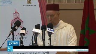 ...المغرب- مراكش.. مؤتمر لحقوق الأقليات الدينية في المجت
