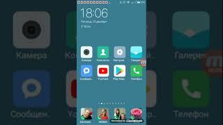 видео Фиксированный набор в смартфоне Xiaomi