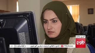 LEMAR NEWS 27 June 2018 /۱۳۹۷ د لمر خبرونه د چنګاښ۰۶  نیته