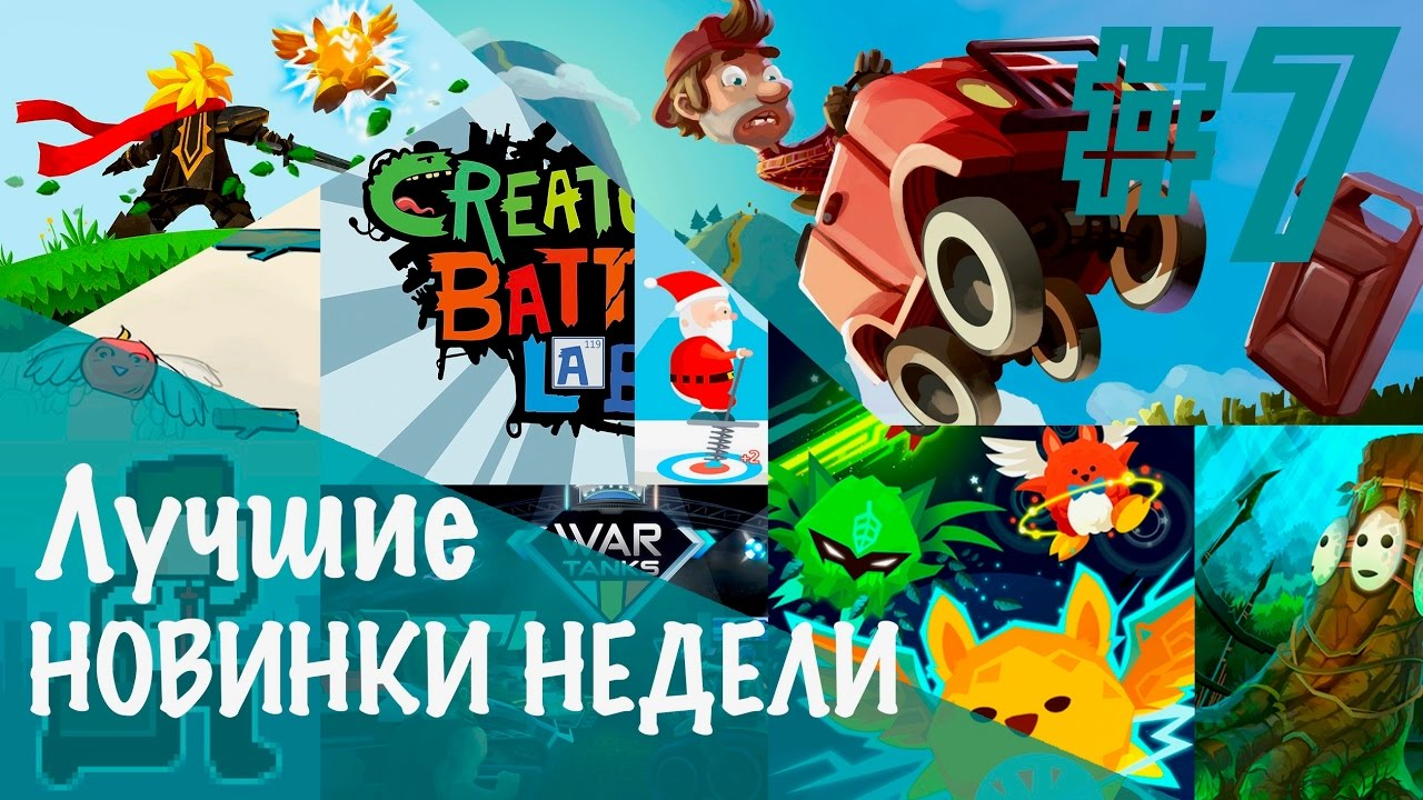 BestTapGames - Play Free Mobile Games Online - Android ...