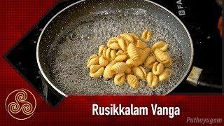 Rusikkalam Vanga  Puthuyugam TV Show